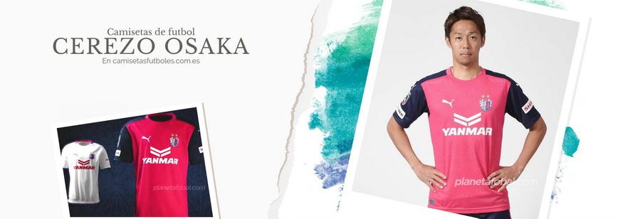 camiseta Cerezo Osaka barata 2021