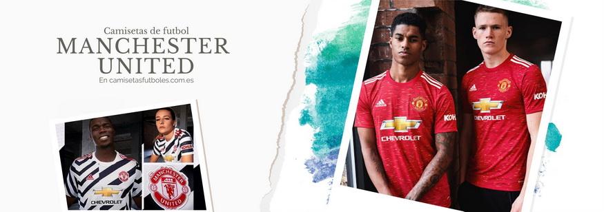 camiseta Manchester United barata 2021