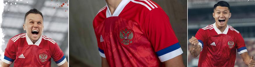 camiseta Rusia barata 2020