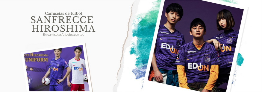 camiseta Sanfrecce Hiroshima barata 2021