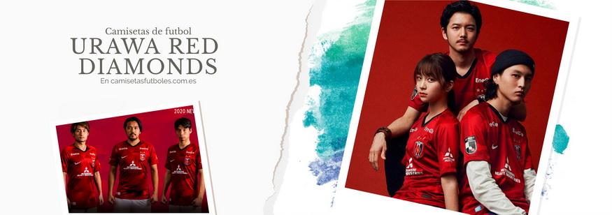 camiseta Urawa Red Diamonds barata 2021