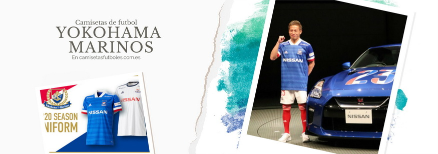 camiseta Yokohama Marinos barata 2021