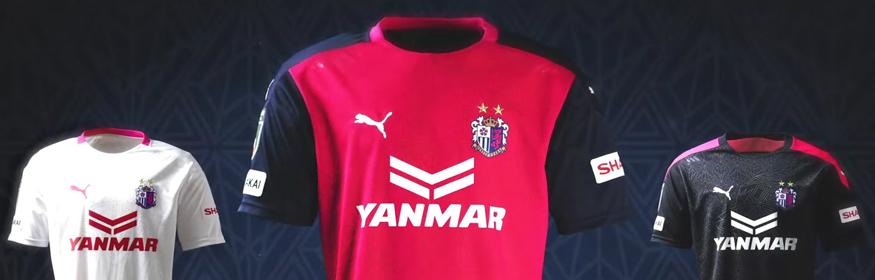 camiseta Cerezo Osaka barata 2020