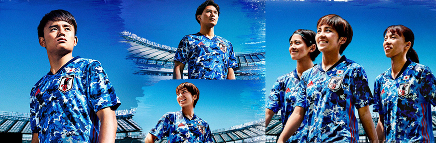 camiseta Japon barata 2020