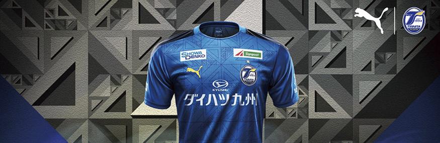 camiseta Oita Trinita barata 2020
