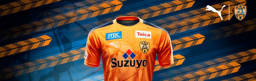 camiseta Shimizu S-Pulse barata 2020
