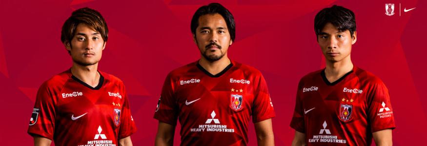 camiseta Urawa Red Diamonds barata 2020